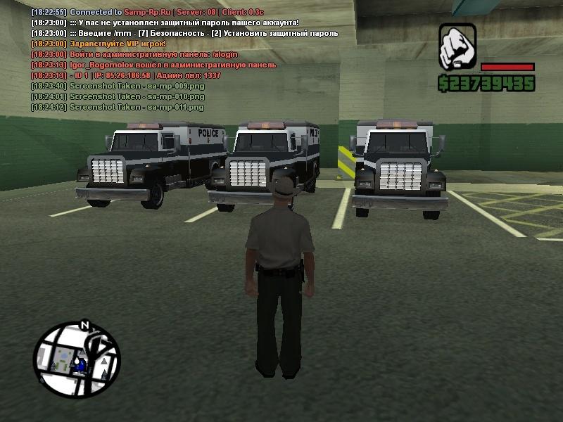 [LSPD]Подразделение SWAT Sa-mp-16