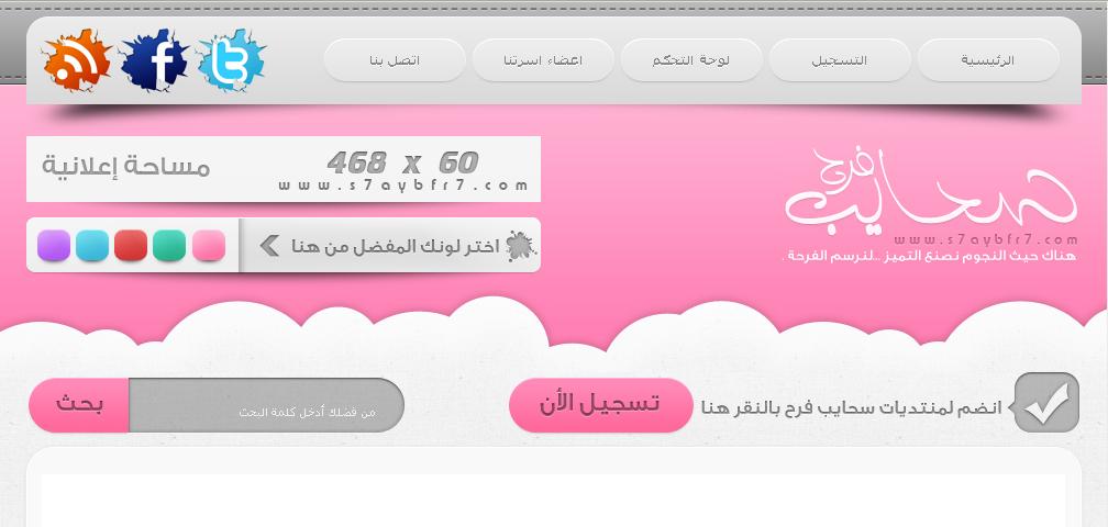 تحميل استايل صحايب فرح التومبيلات و المتعدد الالوان Untitl48