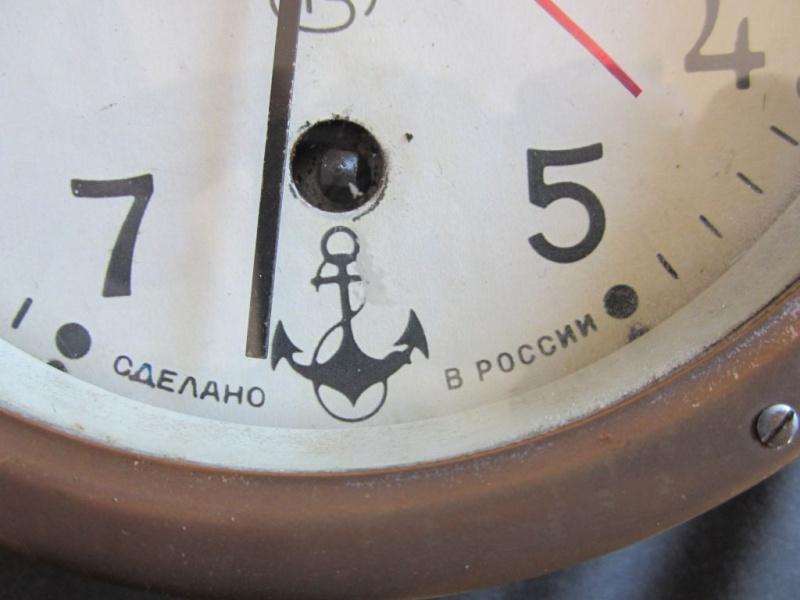 Horloge des Sous-Marins Russe et Soviétique  - Page 2 Resize20