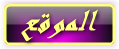 http://saza.ibda3.org