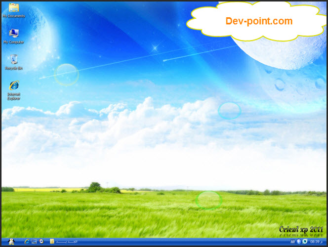 تحميل اروع نسخ ويندوز اكس بي المحدثة والاصلية [Orient xp 2011 ] S0voy810