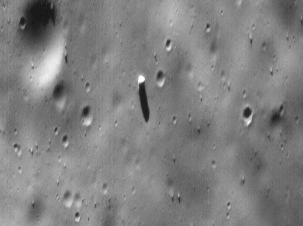 Phobos - Monolith 55103h10