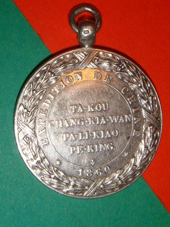 Médaille Campagne de CHINE - 1860 Mc210