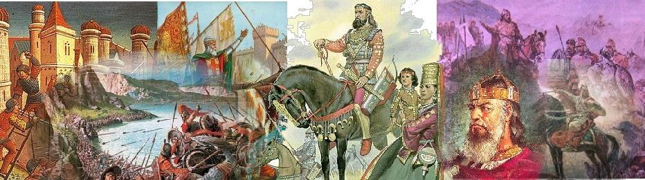Балканите през вековете
