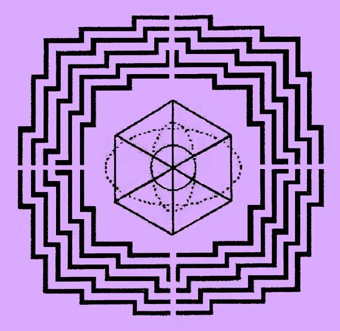 Le symbole Iohrei (Johrei) Iohrei10
