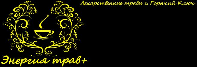 Очищение лимфы №7 Ddud_d17
