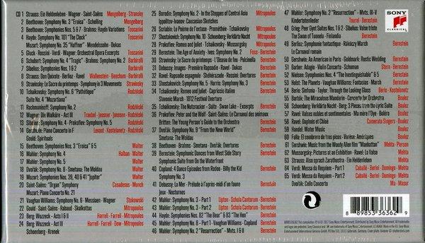 Bons plans CD et plans pourris aussi (4) - Page 11 81kale10