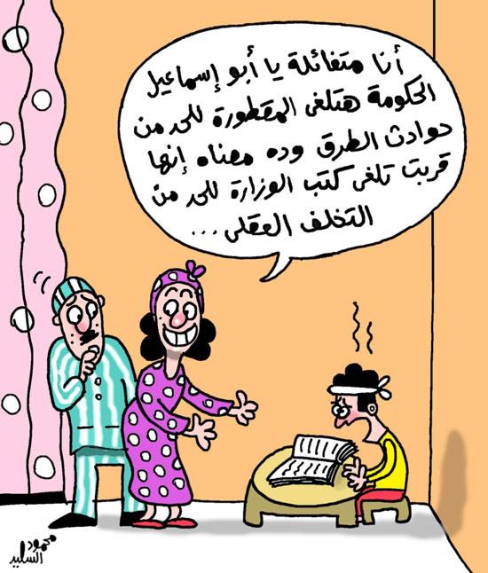 كاريكاتير حول مستوى التعليم في العالم العربي 13318010