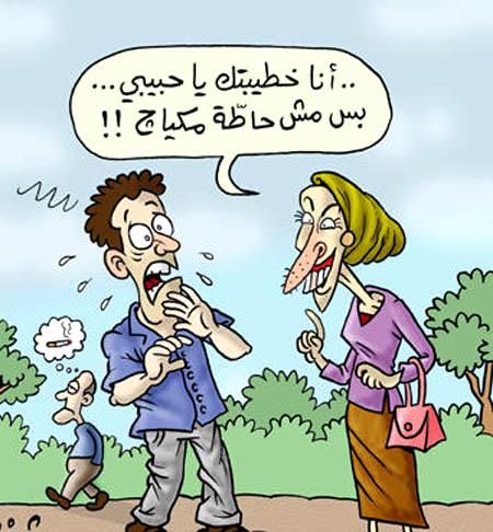 كاريكاتير عن مكياج البنات 13319710