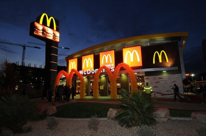 Интересная статья о Макдоналдсе. 12934011