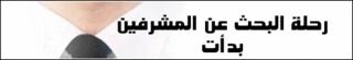منتدى الرياضة العربية-البوابة - البوابة V-510