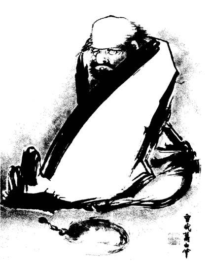 Origine et différents style de Karaté Bodhid10