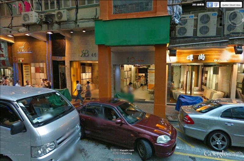 STREET VIEW : les façades de magasins (Monde) - Page 2 Carrel10