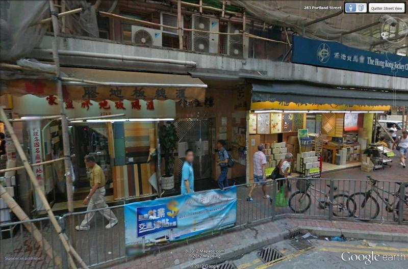 STREET VIEW : les façades de magasins (Monde) - Page 2 Papier11