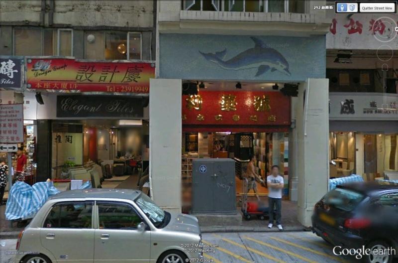 STREET VIEW : les façades de magasins (Monde) - Page 2 Papier12