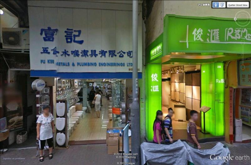 STREET VIEW : les façades de magasins (Monde) - Page 2 Plombe10
