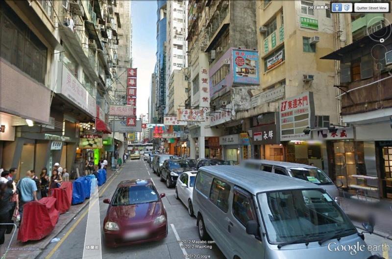 STREET VIEW : les façades de magasins (Monde) - Page 2 Portla10