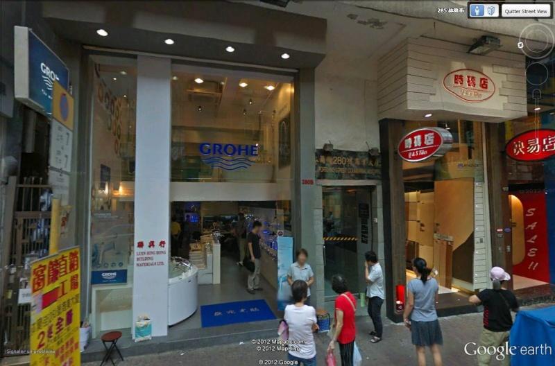 STREET VIEW : les façades de magasins (Monde) - Page 2 Salle_10