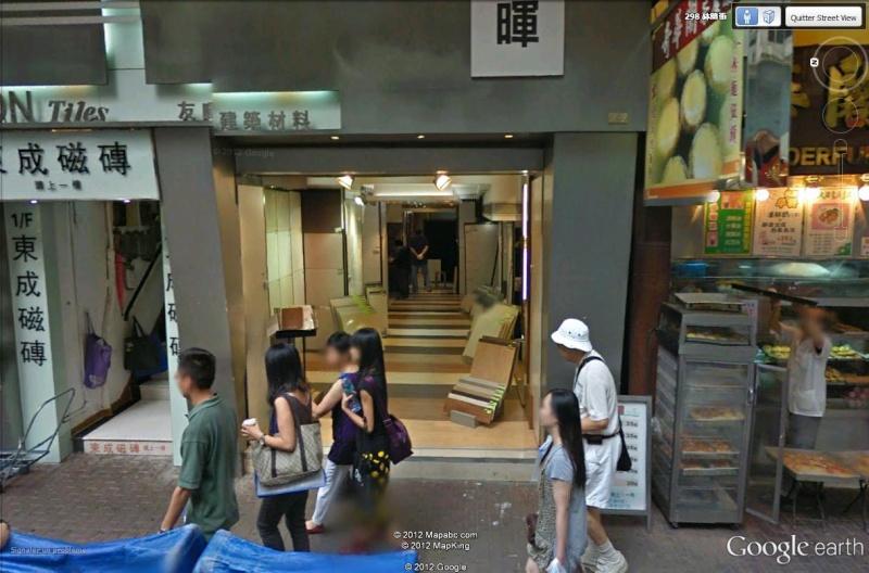 STREET VIEW : les façades de magasins (Monde) - Page 2 Strati10