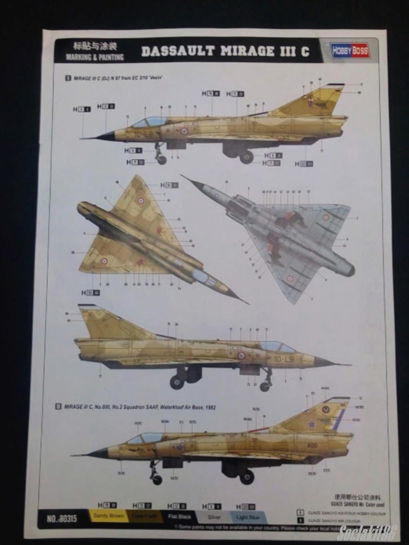 Mirage III C Rose EC 02-010 Seine (Hobby Boss 1/48)  1221
