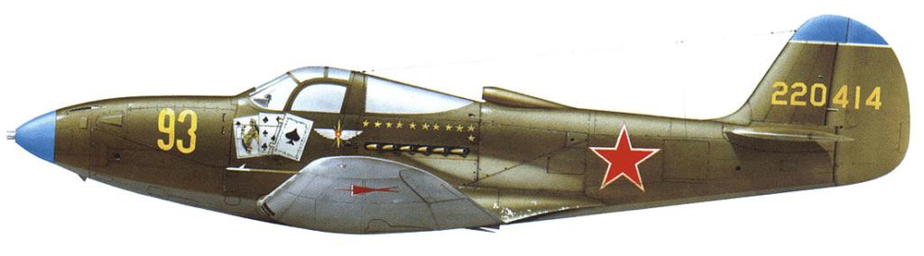 Bell P-400 Airacobra au 1/48 ( Eduard 8061 ) --> P-39 N  1_42_b10