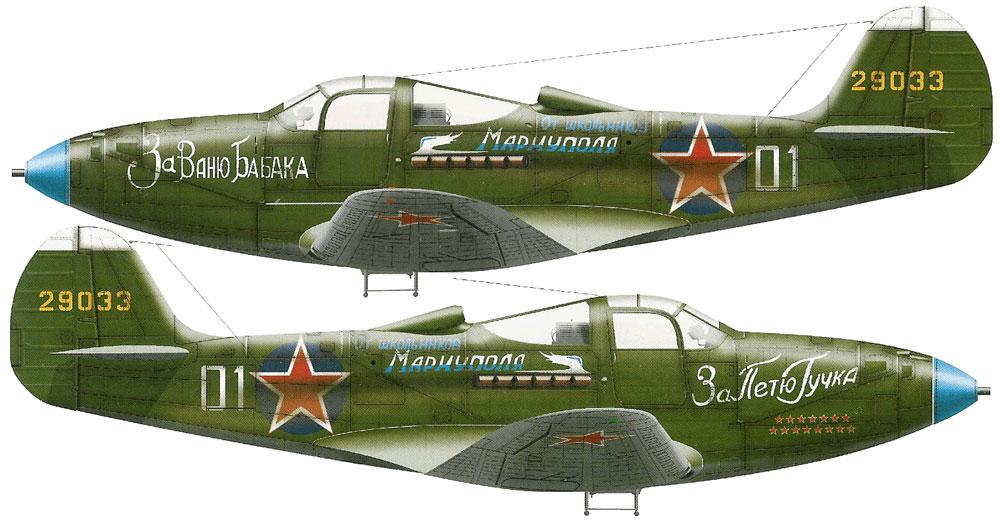 Bell P-400 Airacobra au 1/48 ( Eduard 8061 ) --> P-39 N  1_5210