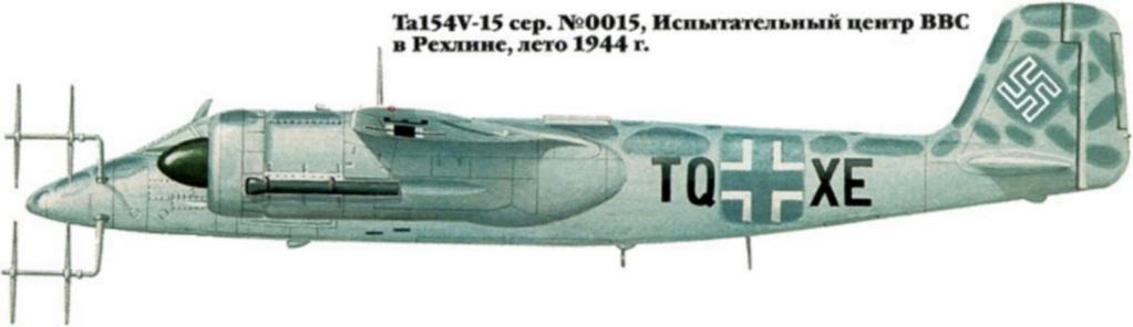 Ta 154 A-1  W.Nr. 160791 codé 4R+GN de la 5/NJG-2  (Revell & Verlinden 1/48) 2_510