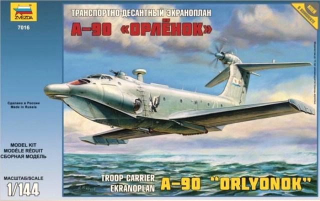 A-90 Orlyonok (Zvezda 1/144)  A-90_110