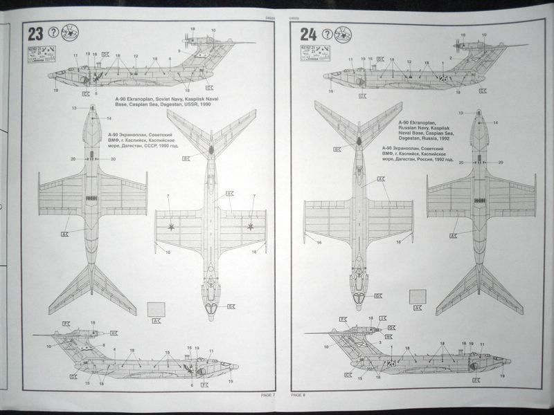 A-90 Orlyonok (Zvezda 1/144)  A-90_111