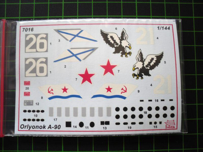 A-90 Orlyonok (Zvezda 1/144)  A-90_810