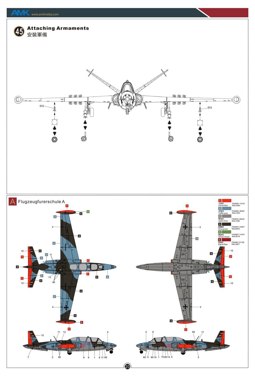 Fouga CM-170 Magister ( AMK 1/48 ) Amk-8811