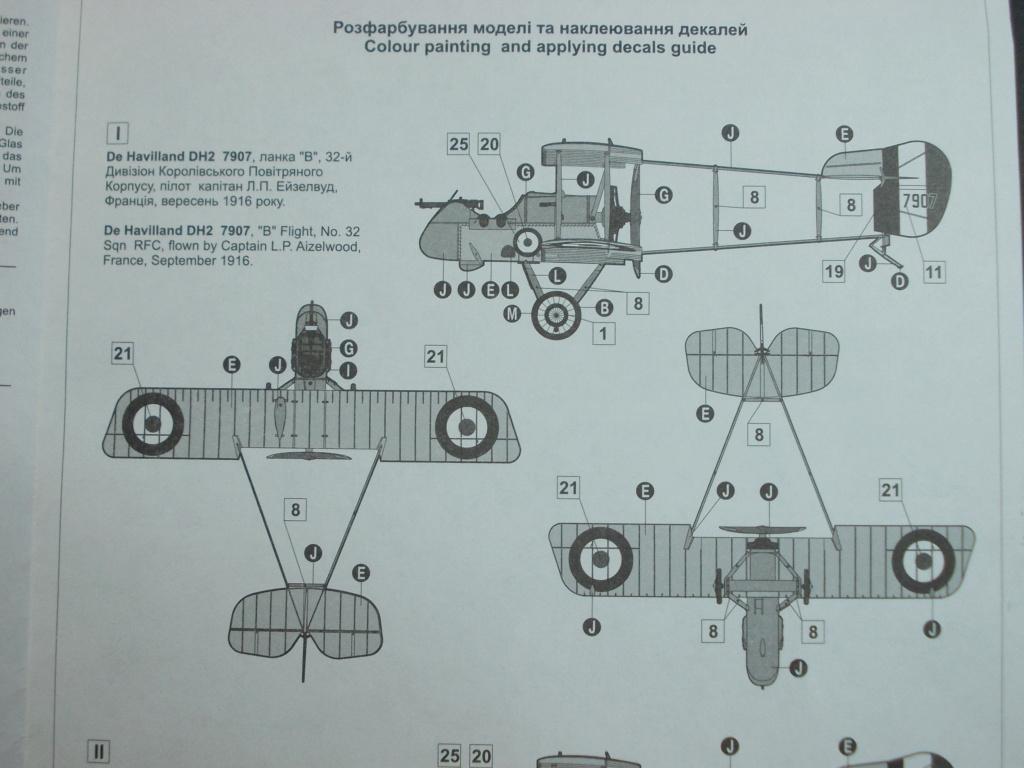 Airco DH-2 ( Roden  1/32 ) Dscn0046