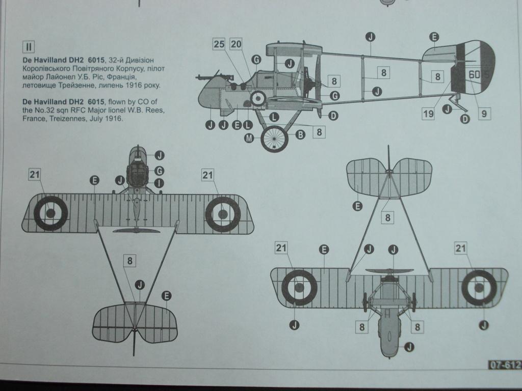 Airco DH-2 ( Roden  1/32 ) Dscn0047