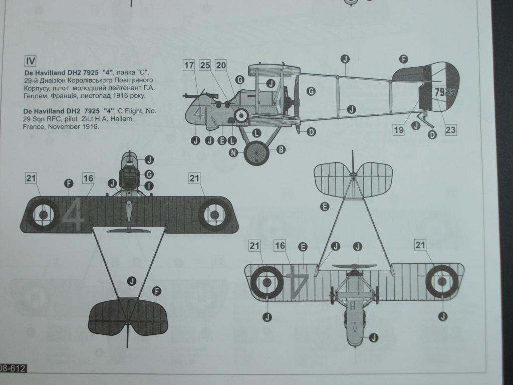 Airco DH-2 ( Roden  1/32 ) Dscn0048