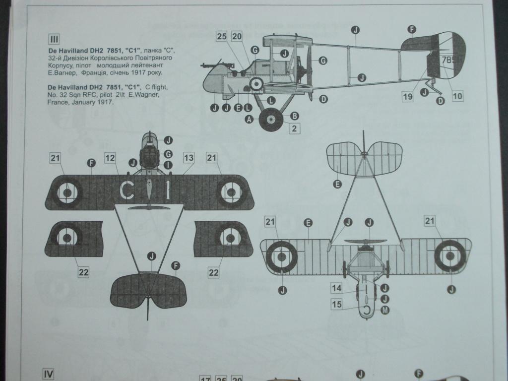 Airco DH-2 ( Roden  1/32 ) Dscn0049