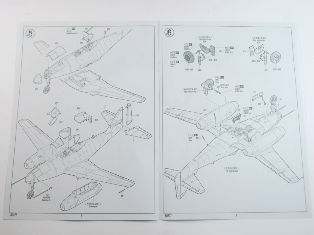 Me 262 A-2a/U2 au 1/48 ( Dragon 5529 versus Hobby Boss 80377 ) Dscn0168