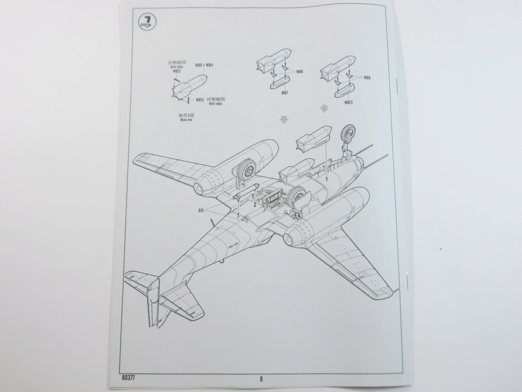 Me 262 A-2a/U2 au 1/48 ( Dragon 5529 versus Hobby Boss 80377 ) Dscn0169