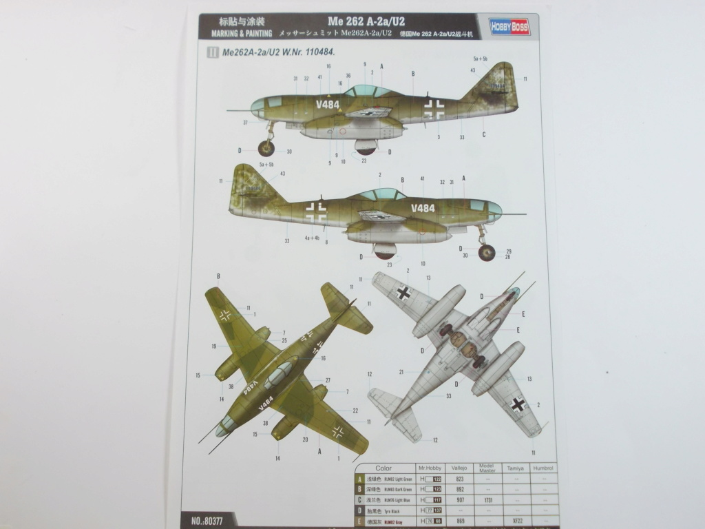 Me 262 A-2a/U2 au 1/48 ( Dragon 5529 versus Hobby Boss 80377 ) Dscn0170