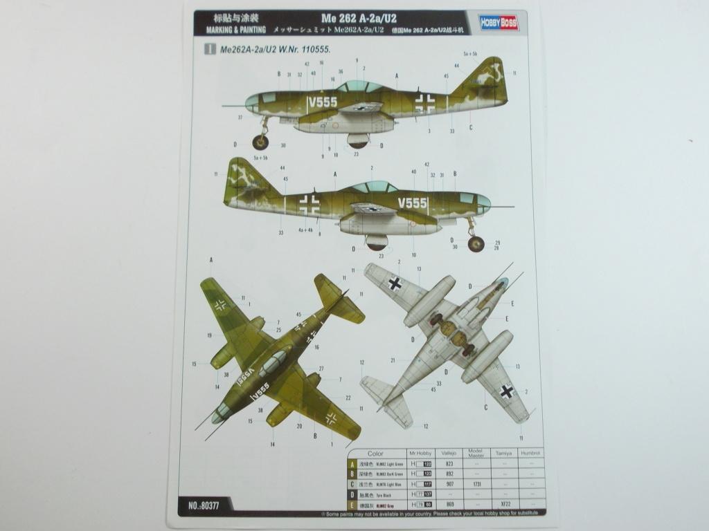 Me 262 A-2a/U2 au 1/48 ( Dragon 5529 versus Hobby Boss 80377 ) Dscn0171