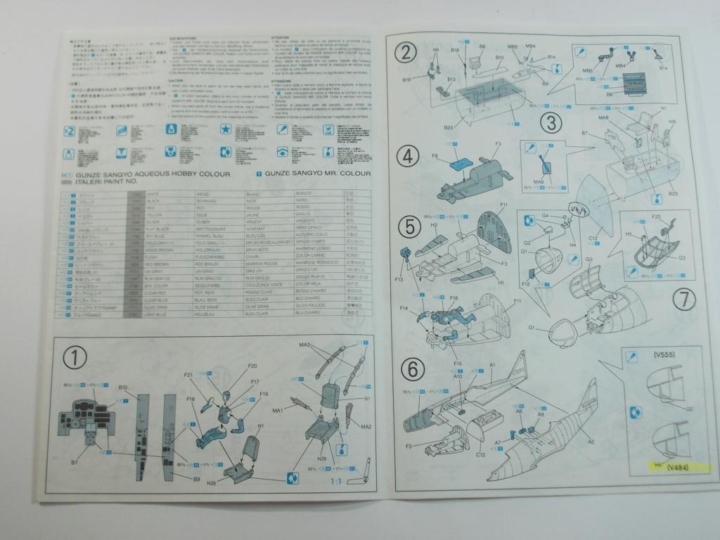 Me 262 A-2a/U2 au 1/48 ( Dragon 5529 versus Hobby Boss 80377 ) Dscn0191