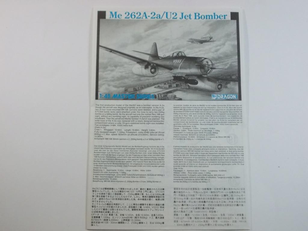 Me 262 A-2a/U2 au 1/48 ( Dragon 5529 versus Hobby Boss 80377 ) Dscn0192