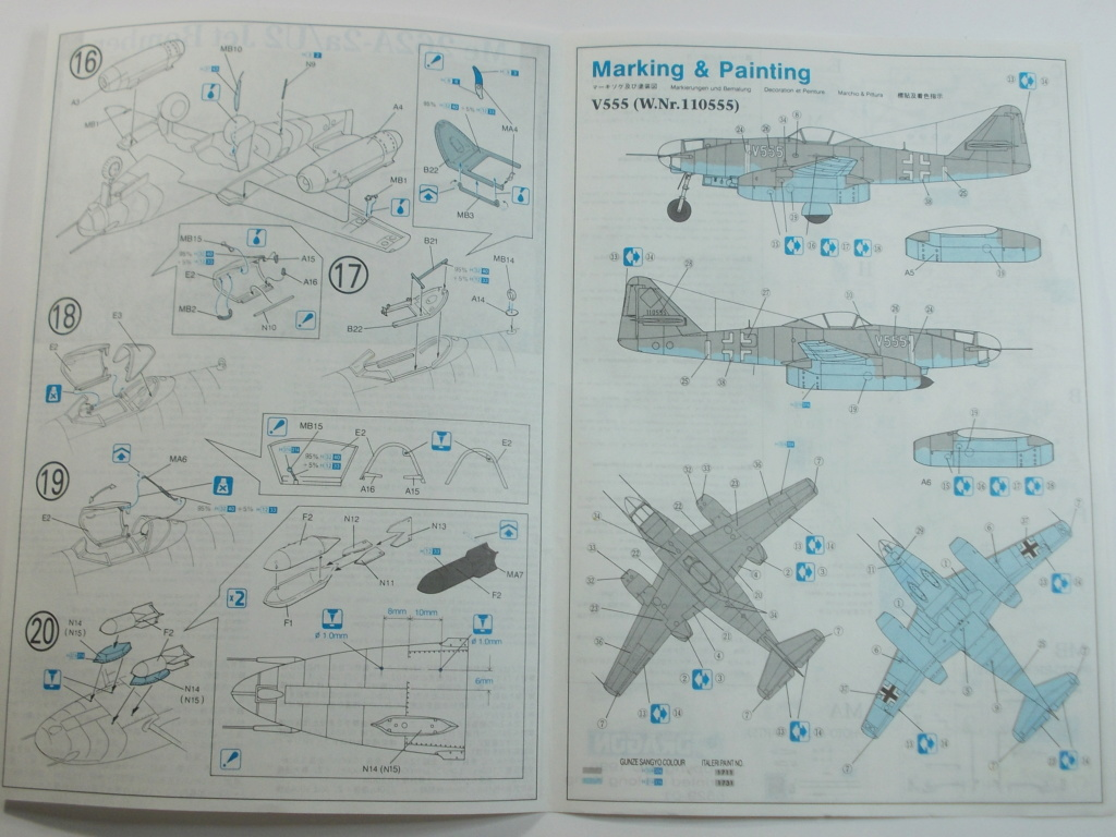 Me 262 A-2a/U2 au 1/48 ( Dragon 5529 versus Hobby Boss 80377 ) Dscn0196