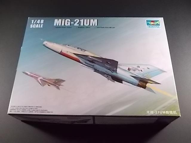MiG-21 UM  Mongol B (Trumpeter 1/48)  Dscn1110