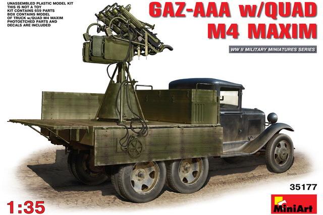 Mine Resistant Ambush Protect  6 x 6 Cougar (Meng 1/35)  Gaz-aa10