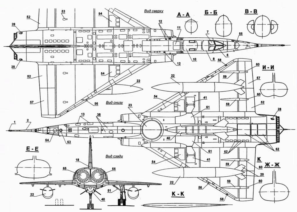 """Fil Rouge 2021 * Mirage IV A n°31/BD """"Opération Tobus """" (Heller 1/48)  Mirage19"""