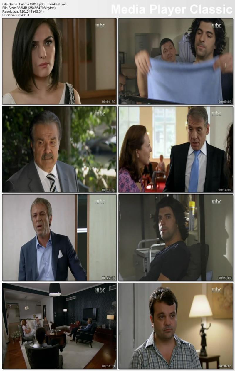 الجزء الثانى من المسلسل التركى فاطمة الحلقة السادسة 5g4nc10