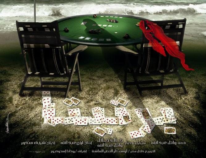 حصريا فيلم برتيتا dvdr5 نسخة اصلية P4omv10