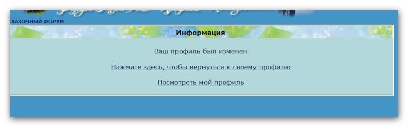 АВАТАРКА Ashamp16
