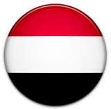 اليمن