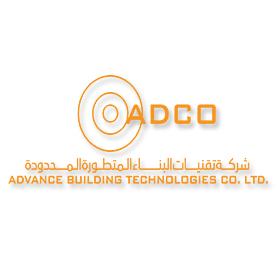 وظائف نسائية  مهندسات مبيعات بشركة مصادر الطاقة الذكية للتجارة و المقاولات 0014